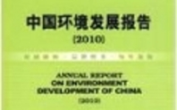 Index__________2010__--_annual_rpt_on_env_dev