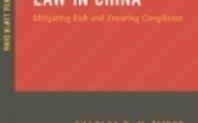 Index_172_envir_law_in_china_cover-mcelwee