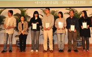 Aside_china_s_best_environmental_journalists_426
