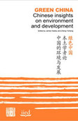 Book_small_130_green_china_iied