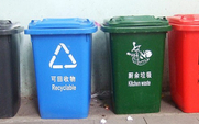 Aside_recycle_bin_426