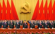 Aside_vocabulary_of_chinese_communist_party_new