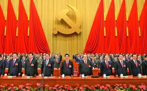 an analysis of the chinas government as a communist state A communist state (sometimes referred  communist party of china  the communist party of brazil is the leading party in the state government in the northern .