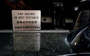Aside_tap