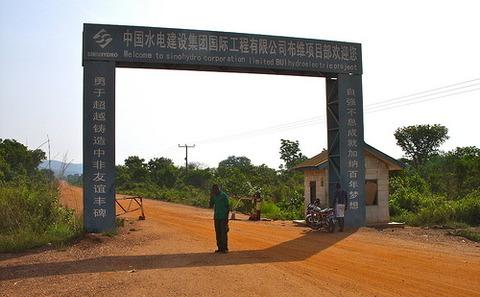 中国在非洲的错位形象