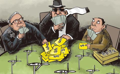 """黑社会:""""另类""""新能源投资客"""