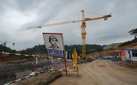 中国政府应加强对外投资的环境风险管理