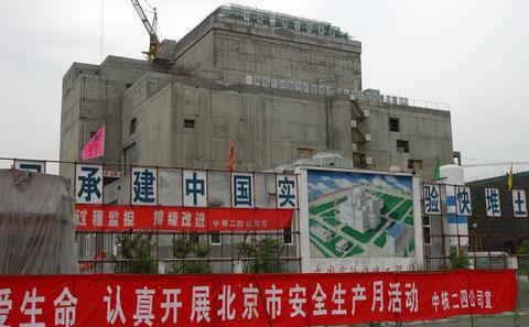 """""""页岩气不是中国最好的选择"""""""