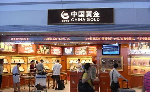 中国必须应对金矿污染危机