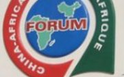 Aside_homepage_china_africa_forum