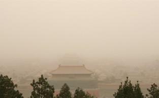 Sidebar_forbidden-city-in-smog