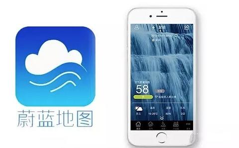 手機APP「蔚藍地圖」讓用戶即時了解環境汙染情況,圖片來源:IPE