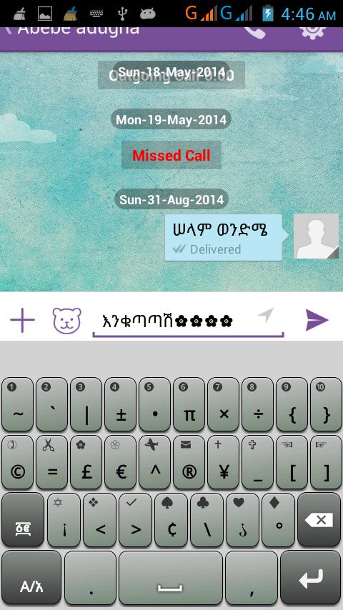 Amharic keyboard - fynGeez for Android - APK Download