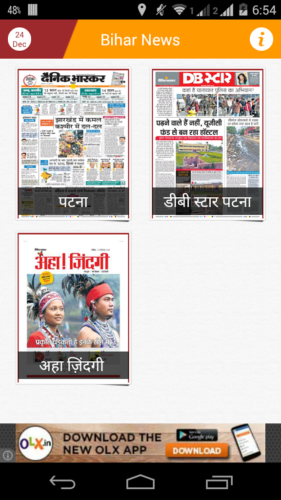 Bihar News for Android - APK Download