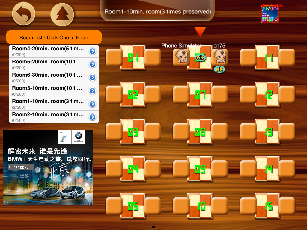 Chess - Online Game Hall for Android - APK Download
