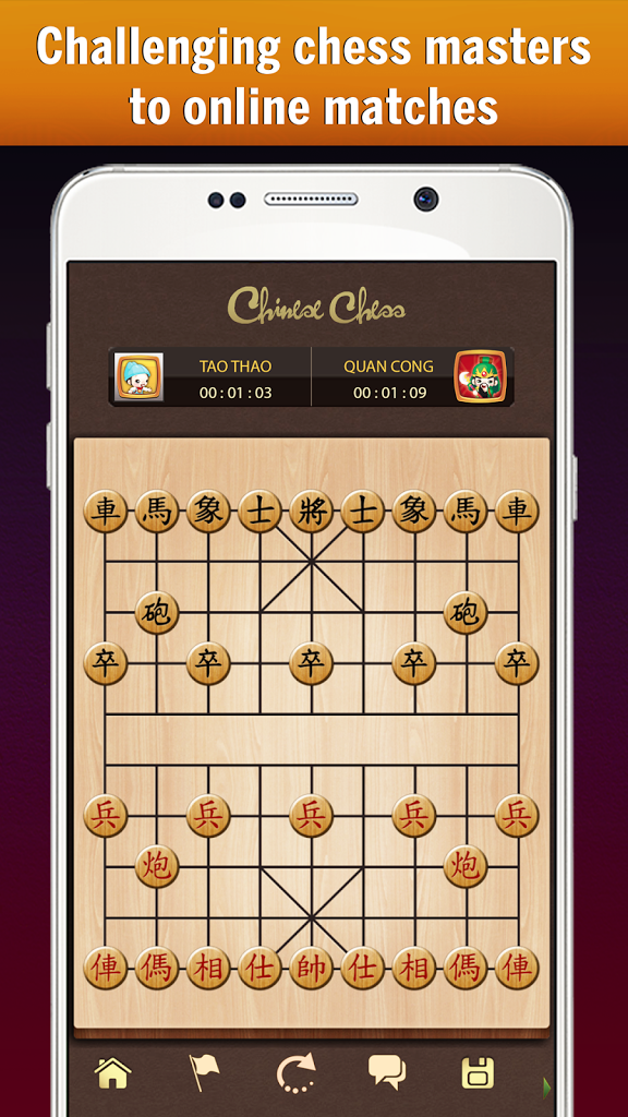 Chinese Chess Online for Android - APK Download