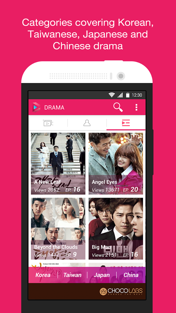 DRAMOT+ for Android - APK Download