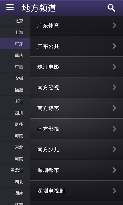 Fungo TV-China Live for Android - APK Download