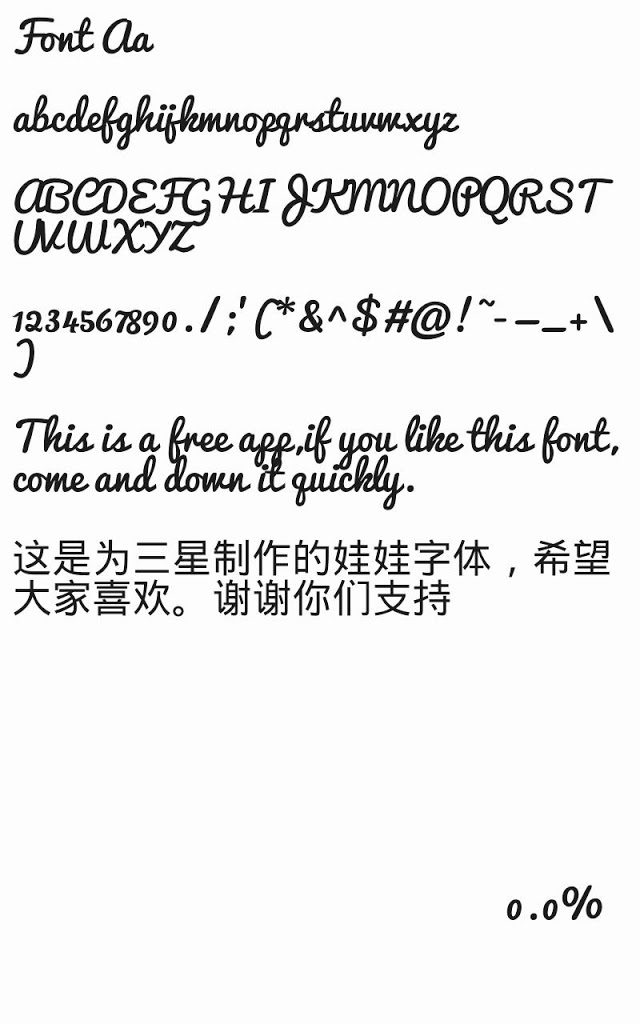 Download Gothic Font Pack FlipFont@ for Android - APK Download