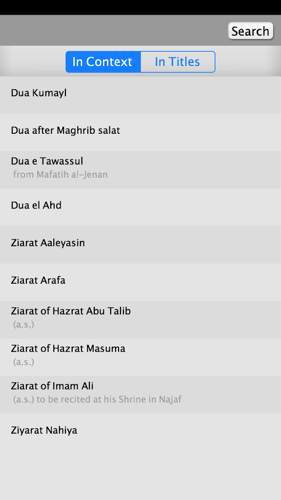 Jenan for Duas & Ziarat