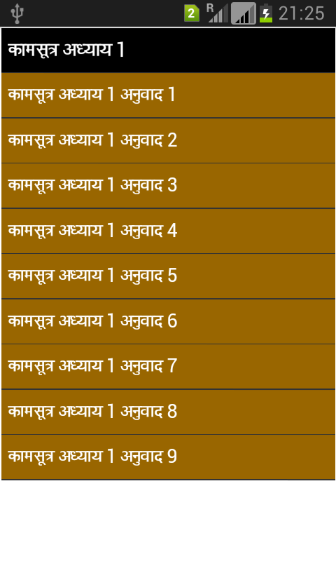 Kamasutra Hindi Book With Picture Free Download