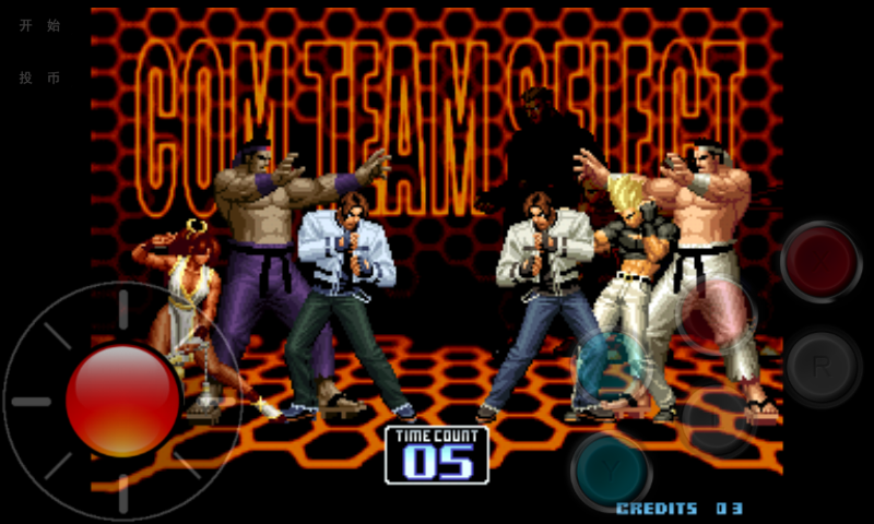 King Of Fighters 2002 For Android Apk Download