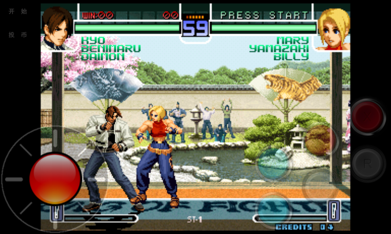 download do rom kof 2002 magic plus 2