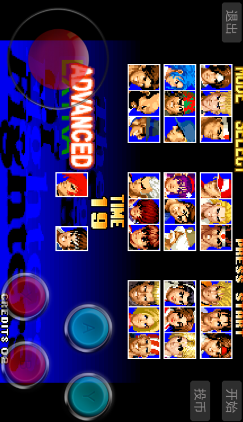 Kof 97 For Android Apk Download
