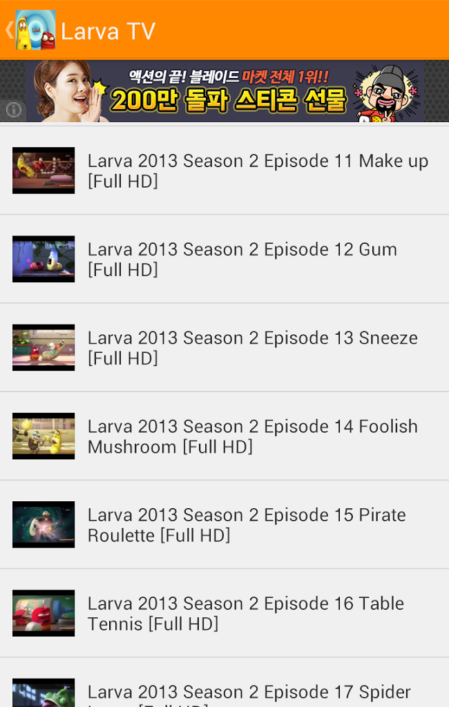 Larva Animation Cartoon(Free) for Android - APK Download
