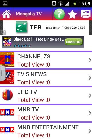 Mongolia Live TV