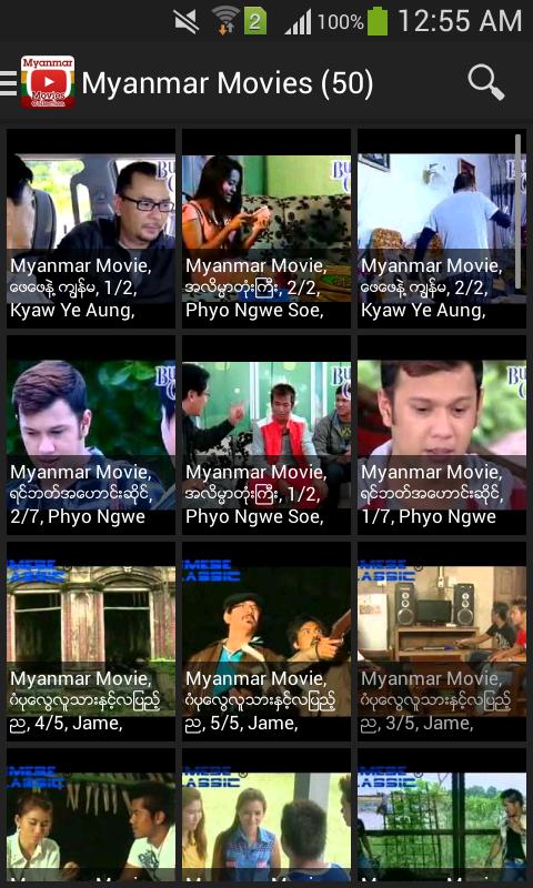 Myanmar Movie Apk Download
