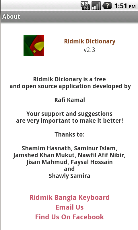 Ridmik Bangla Dictionary for Android - APK Download