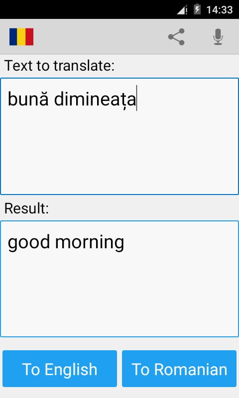 Romanian English Translator