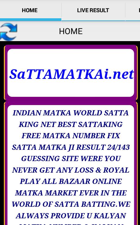 SATTA MATKA SATTAMATKAI NET for Android - APK Download