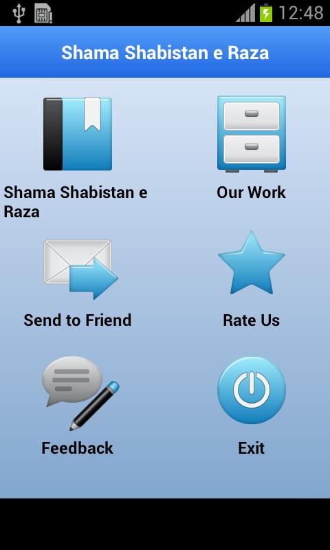 Shama Shabistan e Raza for Android - APK Download