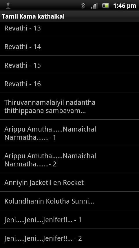 Tamil sex app