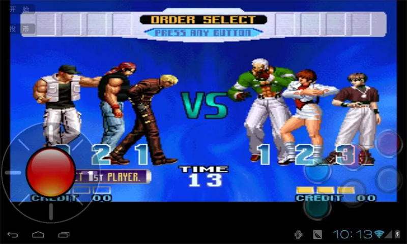 download the king of fighter 2002 magic plus apk