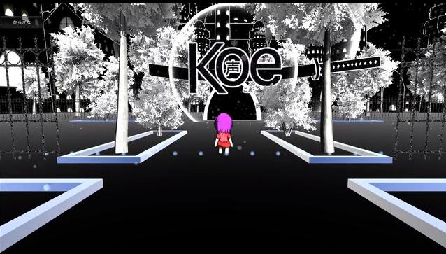Kickstarter Spotlight: Koe (声)