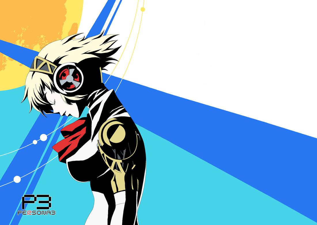 "Atlus Has A ""Super Important"" Announcement Regarding Persona"