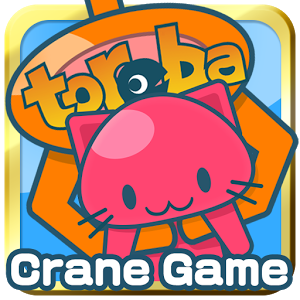 Crane Game Toreba Logo