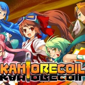 Kamio Recoil Logo