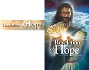 Revelation of Hope Handbill Imprint (100 Pack)