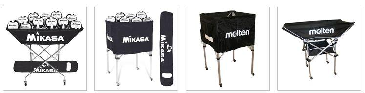 Volleyball ball carts and hammocks