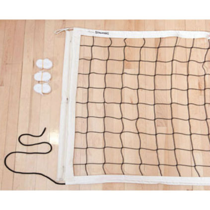Spalding Aramid Fiber 1M Volleyball Net Package
