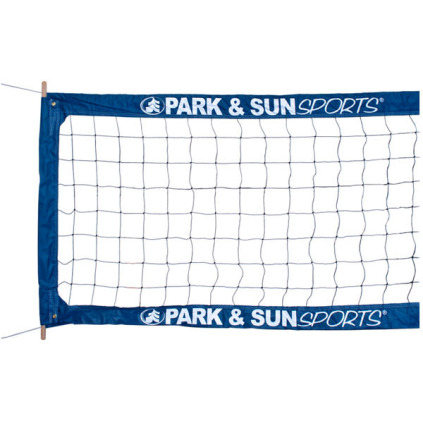 Competition Outdoor BC-400 Volleyball Net