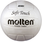 Molten Soft Touch IVL58L Volleyball White
