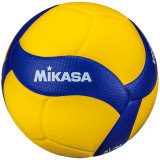 Mikasa V200W Official FIVB Volleyball