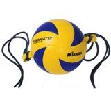 Mikasa Volleyball Training Gear