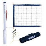 Outdoor Tournament 4000 Telescopic Volleyball Net System