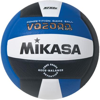 Mikasa VQ2000 Volleyball